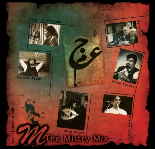Ajam the mistry mix interview image